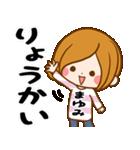 ♦まゆみ専用スタンプ♦③無難に使えるセット(個別スタンプ:10)