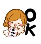 ♦まゆみ専用スタンプ♦③無難に使えるセット(個別スタンプ:12)