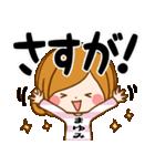 ♦まゆみ専用スタンプ♦③無難に使えるセット(個別スタンプ:14)