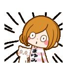♦まゆみ専用スタンプ♦③無難に使えるセット(個別スタンプ:15)