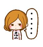 ♦まゆみ専用スタンプ♦③無難に使えるセット(個別スタンプ:16)