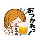 ♦まゆみ専用スタンプ♦③無難に使えるセット(個別スタンプ:19)