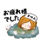♦まゆみ専用スタンプ♦③無難に使えるセット(個別スタンプ:20)