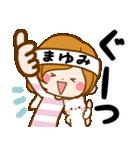 ♦まゆみ専用スタンプ♦③無難に使えるセット(個別スタンプ:25)