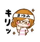 ♦まゆみ専用スタンプ♦③無難に使えるセット(個別スタンプ:28)