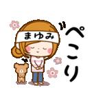 ♦まゆみ専用スタンプ♦③無難に使えるセット(個別スタンプ:29)