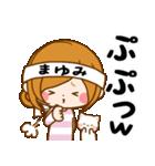 ♦まゆみ専用スタンプ♦③無難に使えるセット(個別スタンプ:31)