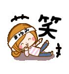 ♦まゆみ専用スタンプ♦③無難に使えるセット(個別スタンプ:32)