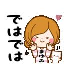 ♦まゆみ専用スタンプ♦③無難に使えるセット(個別スタンプ:38)