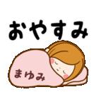 ♦まゆみ専用スタンプ♦③無難に使えるセット(個別スタンプ:39)
