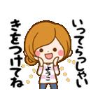 ♦ようこ専用スタンプ♦③無難に使えるセット(個別スタンプ:05)