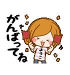 ♦ようこ専用スタンプ♦③無難に使えるセット(個別スタンプ:06)