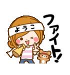 ♦ようこ専用スタンプ♦③無難に使えるセット(個別スタンプ:07)