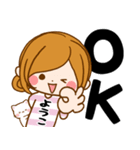 ♦ようこ専用スタンプ♦③無難に使えるセット(個別スタンプ:12)
