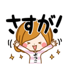 ♦ようこ専用スタンプ♦③無難に使えるセット(個別スタンプ:14)
