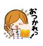 ♦ようこ専用スタンプ♦③無難に使えるセット(個別スタンプ:19)