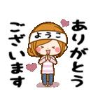 ♦ようこ専用スタンプ♦③無難に使えるセット(個別スタンプ:22)