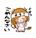 ♦ようこ専用スタンプ♦③無難に使えるセット(個別スタンプ:24)