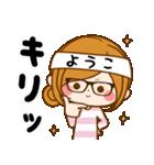 ♦ようこ専用スタンプ♦③無難に使えるセット(個別スタンプ:28)
