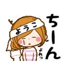 ♦ようこ専用スタンプ♦③無難に使えるセット(個別スタンプ:35)