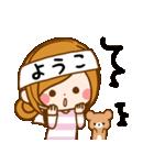 ♦ようこ専用スタンプ♦③無難に使えるセット(個別スタンプ:36)
