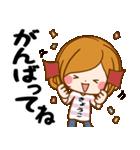 ♦きょうこ専用スタンプ♦③無難に使える(個別スタンプ:06)
