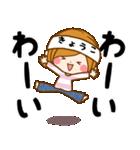 ♦きょうこ専用スタンプ♦③無難に使える(個別スタンプ:08)