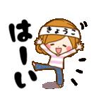 ♦きょうこ専用スタンプ♦③無難に使える(個別スタンプ:11)