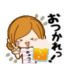 ♦きょうこ専用スタンプ♦③無難に使える(個別スタンプ:19)