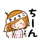 ♦きょうこ専用スタンプ♦③無難に使える(個別スタンプ:35)