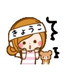 ♦きょうこ専用スタンプ♦③無難に使える(個別スタンプ:36)