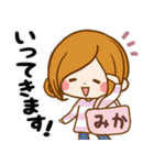 ♦みか専用スタンプ♦③無難に使えるセット(個別スタンプ:04)