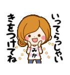 ♦みか専用スタンプ♦③無難に使えるセット(個別スタンプ:05)