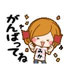 ♦みか専用スタンプ♦③無難に使えるセット(個別スタンプ:06)
