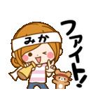 ♦みか専用スタンプ♦③無難に使えるセット(個別スタンプ:07)