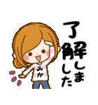 ♦みか専用スタンプ♦③無難に使えるセット(個別スタンプ:09)