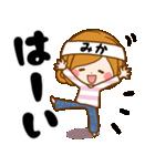 ♦みか専用スタンプ♦③無難に使えるセット(個別スタンプ:11)