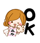 ♦みか専用スタンプ♦③無難に使えるセット(個別スタンプ:12)