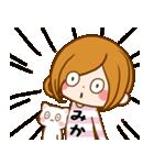 ♦みか専用スタンプ♦③無難に使えるセット(個別スタンプ:15)