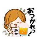 ♦みか専用スタンプ♦③無難に使えるセット(個別スタンプ:19)