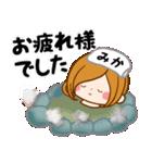 ♦みか専用スタンプ♦③無難に使えるセット(個別スタンプ:20)