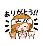 ♦みか専用スタンプ♦③無難に使えるセット(個別スタンプ:21)