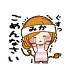 ♦みか専用スタンプ♦③無難に使えるセット(個別スタンプ:24)
