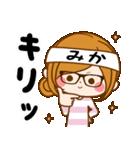 ♦みか専用スタンプ♦③無難に使えるセット(個別スタンプ:28)