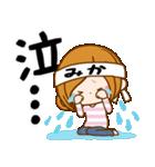♦みか専用スタンプ♦③無難に使えるセット(個別スタンプ:33)