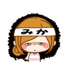 ♦みか専用スタンプ♦③無難に使えるセット(個別スタンプ:34)