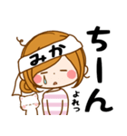 ♦みか専用スタンプ♦③無難に使えるセット(個別スタンプ:35)