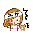 ♦みか専用スタンプ♦③無難に使えるセット(個別スタンプ:36)
