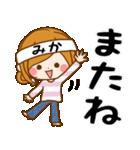 ♦みか専用スタンプ♦③無難に使えるセット(個別スタンプ:37)