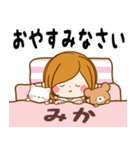 ♦みか専用スタンプ♦③無難に使えるセット(個別スタンプ:40)